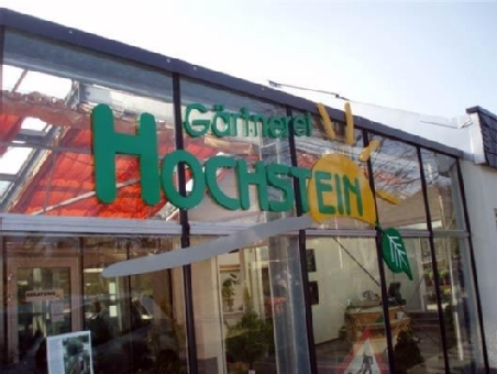 Gärtnerei Hochstein GmbH