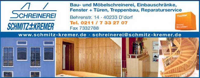 Anzeige Schmitz + Kremer GmbH