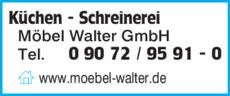 Kuchen Schreinerei Mobel Walter Gmbh In Lauingen In Das Ortliche