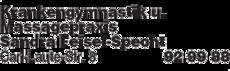Anzeige Krankengymnastik u. Massagepraxis Sandra Feisel-Specht