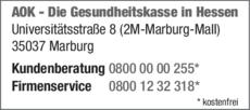 Anzeige AOK - Die Gesundheitskasse in Hessen Kundenberatung