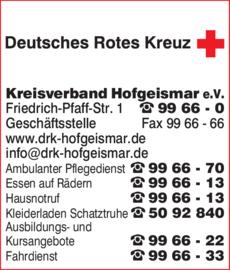 Anzeige Deutsches Rotes Kreuz Kreisverband Hofgeismar e.V.