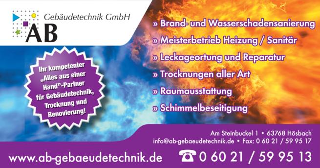 Anzeige AB-Gebäudetechnik GmbH