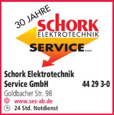 Anzeige Schork Elektrotechnik Service GmbH