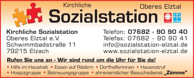 Anzeige Kirchliche Sozialstation Oberes Elztal e.V.