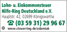 Anzeige Lohn- und Einkommensteuer Hilfe-Ring Deutschland e.V.