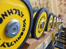Hantel, Fitness, Muskeln, Training