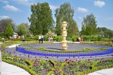 Park, Ausflugsziel, Zentrum, Grünanlagen