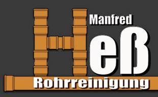 Hess Rohr- und Kanalreinigung e.K.
