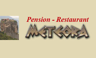 Pension Restaurant Meteora