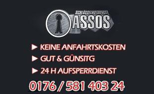 Neustädter Schuh- & Schlüsselnotdienst 24 H
