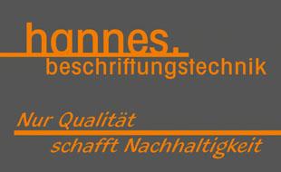 Logo von Hannes Industriegravuren GmbH