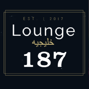 Lounge 187