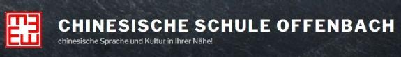 Chinesische Schule Offenbach