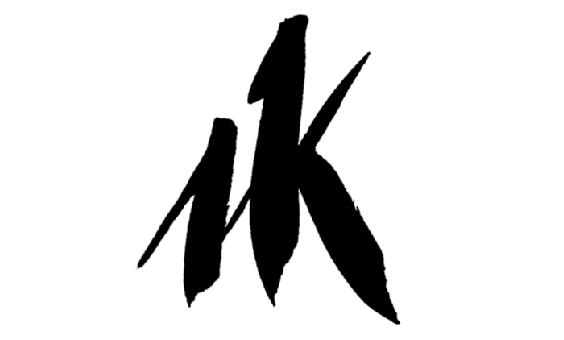 Logo von Klingelhöfer Melissa Videographer - Cutter - Freelancer
